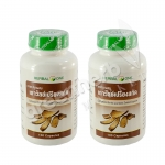 (Promotion) 2x Compound Derris scandens extract capsule