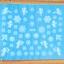 สติ๊กเกอร์ติดเล็บ D266 thumbnail 1