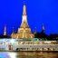 Dinner Cruise by River Star Princess (เด็ก) thumbnail 1