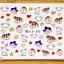 สติ๊กเกอร์ติดเล็บ DLS385 thumbnail 1
