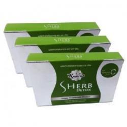 อาหารเสริมลดน้ำหนัก (ยาลดความอ้วน ) เอสเฮิร์บ ดีท็อก 3 กล่อง
