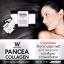 PANCEA COLLAGEN แพนเซียคอลลาเจน thumbnail 6