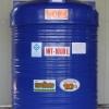 ถังสำรองน้ำ ขนาด 1,000 - 2,000 ลิตร (PE)
