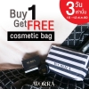 Worra 1 ปุก แถมฟรี กระเป๋าใส่เครื่องสำอางค์ Worra Cosmetic 1 ใบฟรีทันที โปรวันแม่ !!
