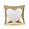 หมอนอิง สลับสี หรู เสริมจินตนาการ พร้อมด้านผ้าซาตินพรีเมี่ยม สีขาว/ สีทอง (White Pearl /Gold)