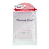 My beauty diary Arbutin Whitening Mask