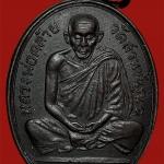 เหรียญพ่อท่านคล้าย พิมพ์นั่งเต็มองค์ ปี พ.ศ. 2506 สวยแชมป์ (โชว์)