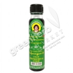 Thai traditional herbal oil