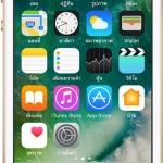 Apple iPhone SE 64GB - ประกันแอดวานซ์