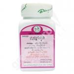 Benjakul Capsules (250 mg. 70 Capsules) - 'Silver Bodhi' Thai Traditional Medicine Shop, Abhaibhubejhr Osod