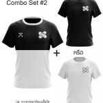 Combo Set #2 เสื้อวิ่งแขนสั้น + เสื้อยืดเจ็บใจ (เลือกสีได้) ด้วยธรรมชาติของเนื้อผ้า Cotton 100% อาจมีการหดหลังซัก 1.5นิ้ว สำเนา