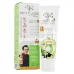 Longanoid Cream (Herbal Warm) - Longanoid