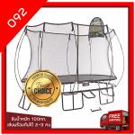 Springfree Trampoline รุ่น O92 วงรี