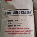 035.สารกรองคาร์บอน