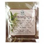 Vaginal Repair Tea - 'Silver Bodhi' Thai Traditional Medicine Shop, Abhaibhubejhr Osod