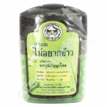 No Hunger Candy - 'Silver Bodhi' Thai Traditional Medicine Shop, Abhaibhubejhr Osod