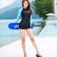 ชุดว่ายน้ำแขนยาวกัน UV ทูพีช มีฟองน้ำเสริม+ช่องสามารถถอดเสริมฟองน้ำได้ เสื้อเป็นแบบสวม thumbnail 4