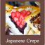 หลักสูตรเครปญี่ปุ่น Japanese Crepe thumbnail 1