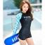 ชุดว่ายน้ำแขนยาวกัน UV ทูพีช มีฟองน้ำเสริม+ช่องสามารถถอดเสริมฟองน้ำได้ เสื้อเป็นแบบสวม thumbnail 3