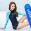 ชุดว่ายน้ำแขนยาวกัน UV ทูพีช มีฟองน้ำเสริม+ช่องสามารถถอดเสริมฟองน้ำได้ เสื้อเป็นแบบสวม thumbnail 1