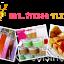 หลักสูตรการเรียนเปิดร้านนมสด ตุ๋นนม + ชงนมสด/เย็น/ปั่น+วิปปิ้งครีม ชิปุยะโทส์ thumbnail 7