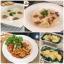 หลักสูตรอาหารอินตาเลียน thumbnail 8