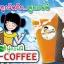 ชุดเปิดร้านแฟรนไชส์ชาไทย ชานม ชาไต้หวัน ไข่มุก thumbnail 1