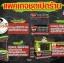 ชุดเปิดร้านแฟรนไชส์ชาไทย ชานม ชาไต้หวัน ไข่มุก thumbnail 2
