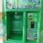 โครงตู้น้ำหยอดเหรียญ ATM thumbnail 1
