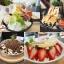 หลักสูตรขนมสุดฮิตในร้านกาแฟ Dessert in Cafe thumbnail 8