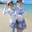 ชุดว่ายน้ำแขนยาว เสื้อสีขาว+กางเกงขาสั้นลายสวยโทนสีฟ้า thumbnail 1