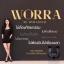 Worra By Woranuch 2 กระปุก thumbnail 15