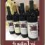 รับผลิตไวน์แท้จากลูกหม่อน thumbnail 1