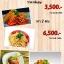 หลักสูตรอาหารอินตาเลียน thumbnail 2