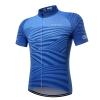เสื้อปั่นจักรยานแขนสั้น Exclusive : EX170280
