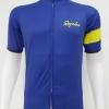 เสื้อปั่นจักรยานแขนสั้นโปรทีม : SP150090