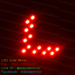 ไฟเลี้ยว LED SMD 14 ดวง กระพริบ 1 Step สีแดง