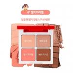 Holika Holika x Peko Chan Piece Matching 4 Shadow #01 Strawberry Caramel