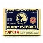 Nichiban Roihi Tsuboko Pain Relief Patches 156 แผ่น