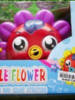 ของเล่นเด็ก ดอกไม้เป่าฟอง
