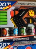 ของเล่น ปืนยิงกระป๋อง