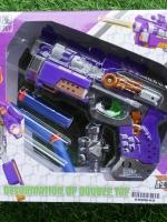ของเล่นเด็ก ปืนยิงกระสุน