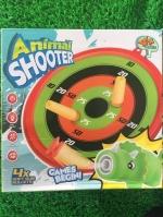 ปืนยิงกระสุนสัตว์+เป้า