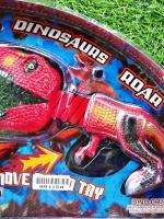 ของเล่นเด็ก ปืนไดโนเสาร์