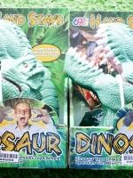ของเล่นเด็ก ตุ๊กตามือไดโนเสาร์
