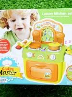 ของเล่นเด็ก เซตครัวสายรุ้ง มีไฟ+เสียง