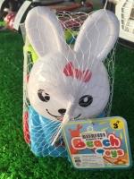 รถตักทรายกระต่าย