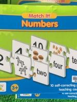 ของเล่นเด็ก เกมส์เลข