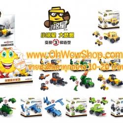 ตัวต่อ LEGO ยานยนต์ 140 บาท/ 10ชิ้น