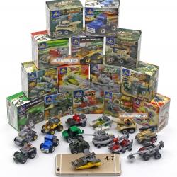 ตัวต่อ LEGO รถต่อสู้ 168 บาท/ 12ชิ้น
